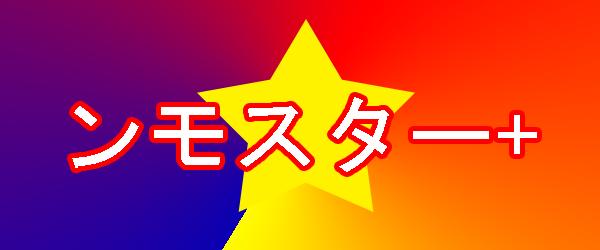 関西発!才能発掘TV 『マンモスター+』|mammostar.jp